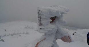 Mount Moosilauke Summit Sign (4805 ft)