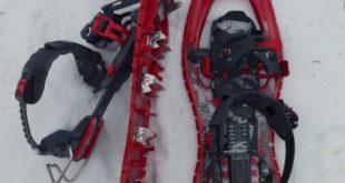 TSL Symbioz Elite Snowshoes are designed for snowshoeing in mountainous terrain